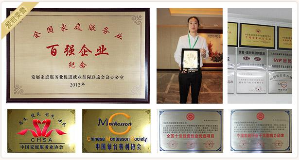 图三为爱君参加第十三届中国特许加盟大会的场景