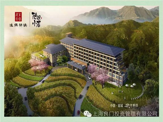 图一为龙门孝道龙悦谷养生度假基地全貌