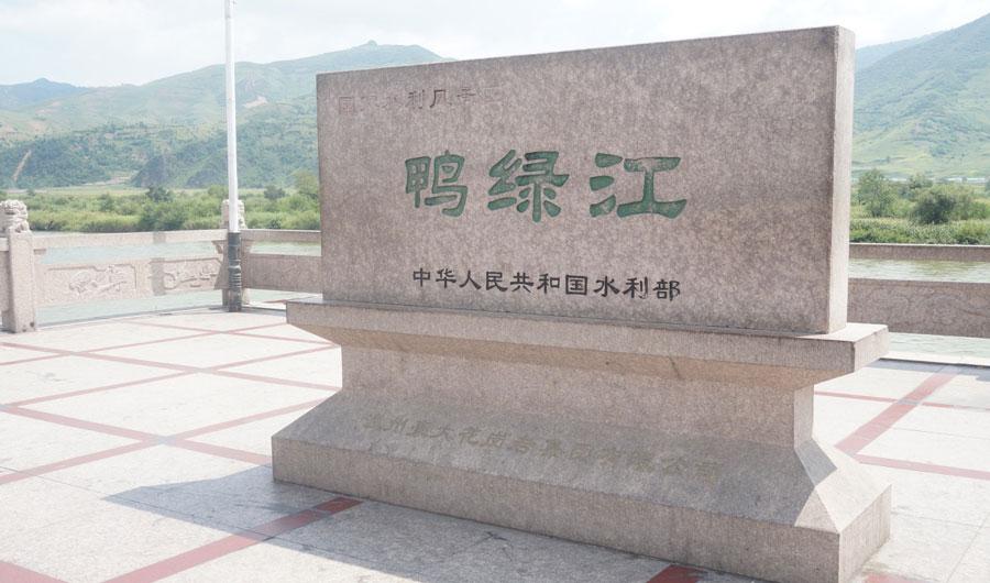 背景是朝鲜人民民主共和国